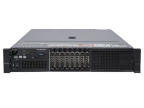 Dell PowerEdge R730 8x SFF