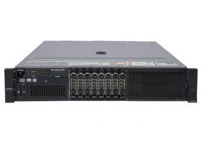 Dell PowerEdge R730 8x SFF